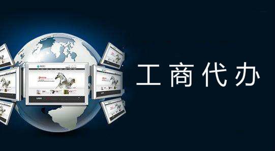 办理上海公司核名详细流程介绍